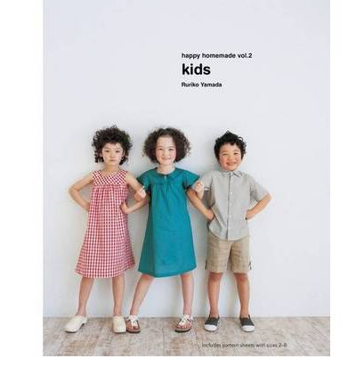 Happy Homemade Vol 2 - Kids