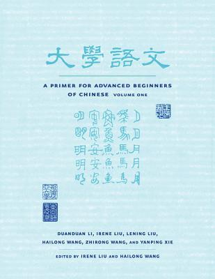 A Primer for Advanced Beginners of Chinese, Traditional Characters: v.1