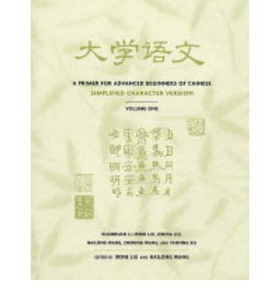 A Primer for Advanced Beginners of Chinese: v. 1 & 2: Simplified Characters