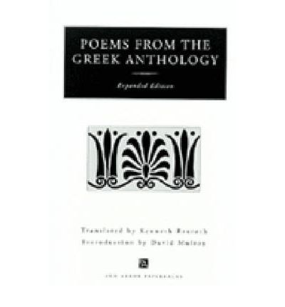 Greek Anthology: Poems