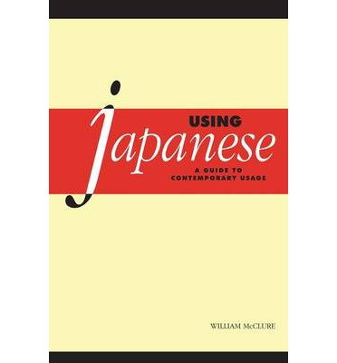 Using Japanese: A Guide to Contemporary Usage