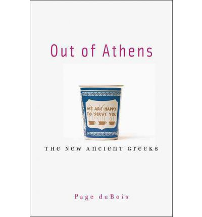 Out of Athens