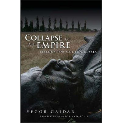 an introduction to the history of the collapse of the soviet empire Forum index » historical » the dustbin of history » the truth about glasnost in the soviet union the truth about glasnost in the soviet  the soviet collapse.