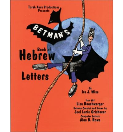 Betman's Book of Hebrew Letters