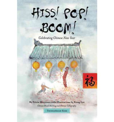 Hiss! Pop! Boom!: Celebrating Chinese New Year