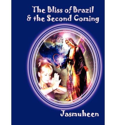 The Bliss of Brazil & The Second Coming