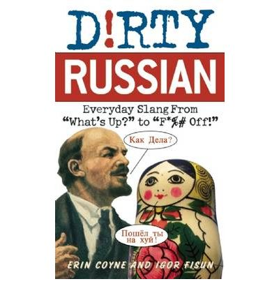 """Dirty Russian: Everyday Slang from """"What's Up?"""" To """"f*%# off!"""""""