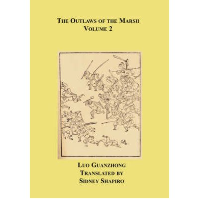 The Outlaws of the Marsh, V2