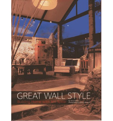 Great Wall Style: Sustainable China