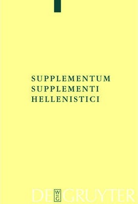 Supplementum Supplementi Hellenistici