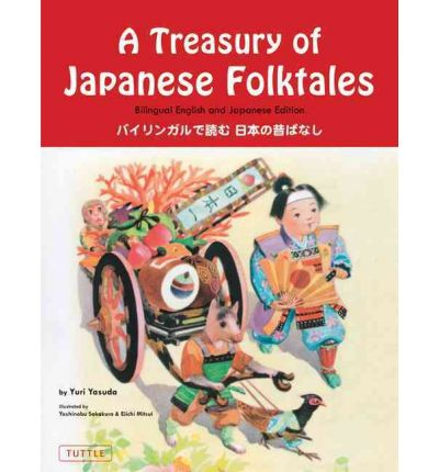 Treasury of Japanese Folktales: Bilingual English and Japanese Text