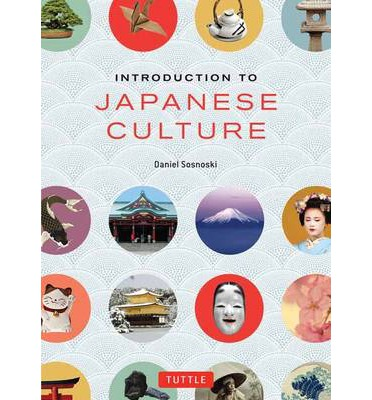 an introduction to the culture of the people of japan
