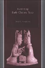 Rewriting Early Chinese Texts