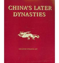 China's Later Dynasties
