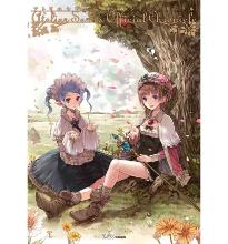 Atelier Series: Official Chronicle