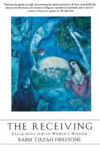 The Receiving