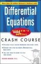 Schaum's Easy Outline of Differential Equations: Based on Schaum's Outline of Theory and Problems of Differential Equations