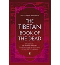 The Tibetan Book of the Dead.: First Complete Translation