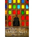 Dictionary of Languages: The Definitive Reference to More Than 400 Languages