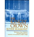 The Kingly Crown: Keter Malkhut
