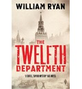 The Twelfth Department: Korolev Mysteries Book 3