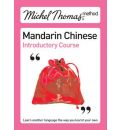 Michel Thomas Method: Mandarin Chinese Introductory Course
