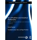 Ibn Al-Haytham and Analytical Mathematics: Volume 2: A History of Arabic Sciences and Mathematics
