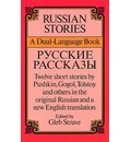Russian Stories: A Dual-Language Book