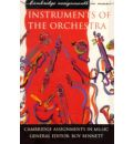 Instruments of the Orchestra Cassette 1: Cassette 1