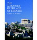 The Acropolis in the Age of Pericles Paperback with CD-ROM