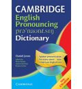 English Pronouncing Dictionary with CD-ROM