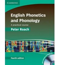 English Phonetics and Phonology Hardback with Audio CDs (2): A Practical Course