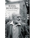 Basil Bunting - the Poems