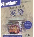 English for Chinese (Mandarin), Q&s: Learn to Speak and Understand English for Chinese (Mandarin) with Pimsleur Language Programs