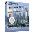 English for Russian, Q&s: Learn to Speak and Understand English for Russian with Pimsleur Language Programs