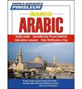 Pimsleur Basic Arabic