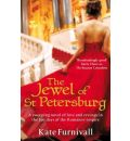 The Jewel of St Petersburg
