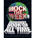 Mock the Week's 2011: Funniest Book of All Time*