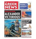 History News: The Greek News