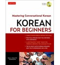 Korean for Beginners: Mastering Conversational Korean