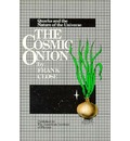 The Cosmic Onion: Quarks and the Nature of the Universe