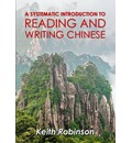 A Systematic Introduction to Reading and Writing Chinese.