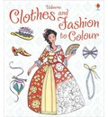 Clothes and Fashion to Colour