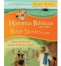 Historias Biblicas Para Ninos/Bible Stories for Kids