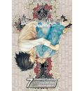 Death Note: v. 7