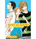 Kimi Ni Todoke: From Me to You v. 6