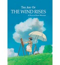 The Wind Rises - The Art of
