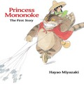 Princess Mononoke - First Story