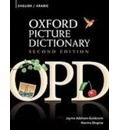 The Oxford Picture Dictionary: English/Arabic