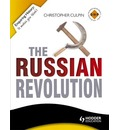 The Russian Revolution 1894-1924